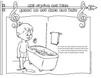 Chanson - Ah C'qu'on est bien quand on est dans son bain