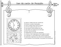 Chanson-les 12 mois de l'année