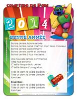 Comptine de Poni-2014