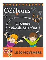 Affiche-Journée de l'enfant 2016