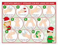 Affiche-Lavage des mains spécial-Noël 2020