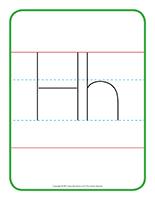 Affiche-Lettre Hh