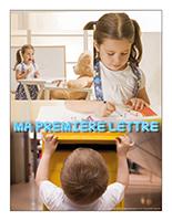 Affiche thematique-poupons-Ma première lettre