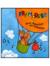 CD-Frimousse, Mon Baluchon de chansons