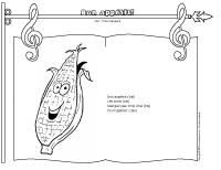 Chanson - Bon appétit