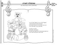 Chanson - C'est Pâques