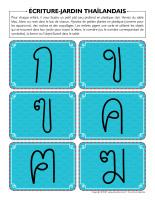 Écriture jardin thailandais