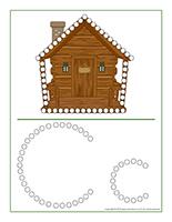 Éduca-pointillés-Les cabanes