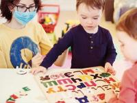 Favoriser le developpement global des enfants en toute securite