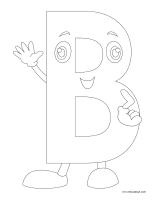 Images à colorier-Alphabet-2