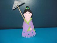 Ma poupée japonaise-1