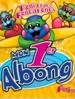 CD Mon Premier Albong
