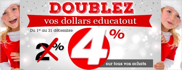 doublier