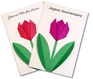 tulipe-carte-origami